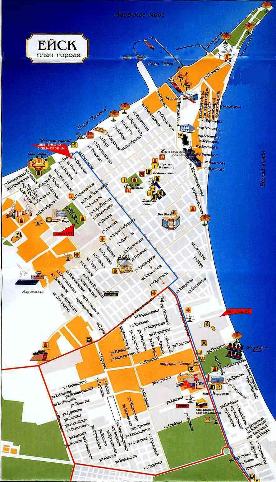модели детского карта города ейска с названиями улиц день Стоимость